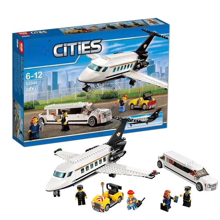 City Series Airport 02044 DIY Education Brick Kids Best Birthday Gift Model 60102