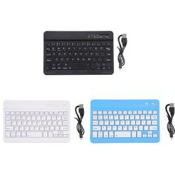Universal 7 zoll Ruhig Schlanke Tastatur für iPad Galaxy Tabs IOS & Android Windows Tabletten/Desktop/Laptop Mini Bluetooth Wireless