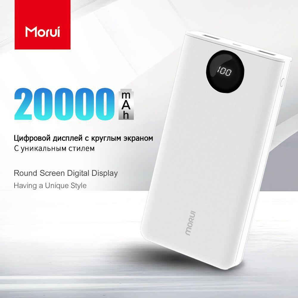 MORUI 20000 mah Power Bank PL20 Power Handy Ladegerät mit Runde LED Smart Digital Display Externe Batterie