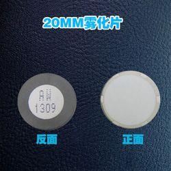 Haute qualité 20 mm ultrasons Mist Maker remplaçable membrane et clé tranche nébuliseur atomiseur tête pour air humidificateur