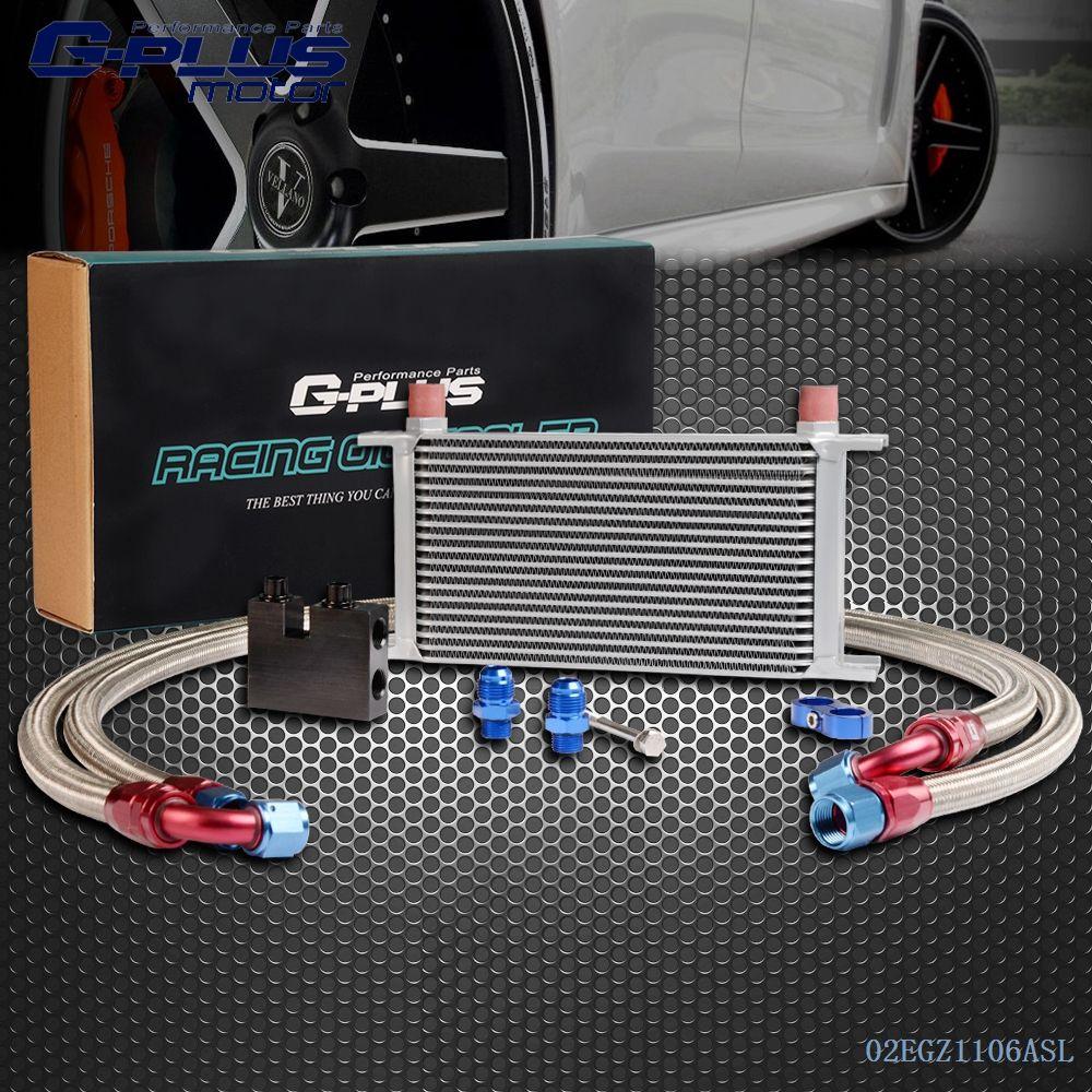 19 Row Oil Cooler Kit For BMW N54 Engine Twin Turbo 135 E82 335 E90 E92 E93