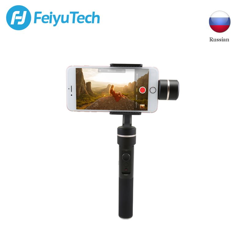 FeiyuTech SPG 3-Axis Handheld Smartphone Gimbal Action Camera Stabilizer 360 degree Limitless No trigger Button Not Waterproof