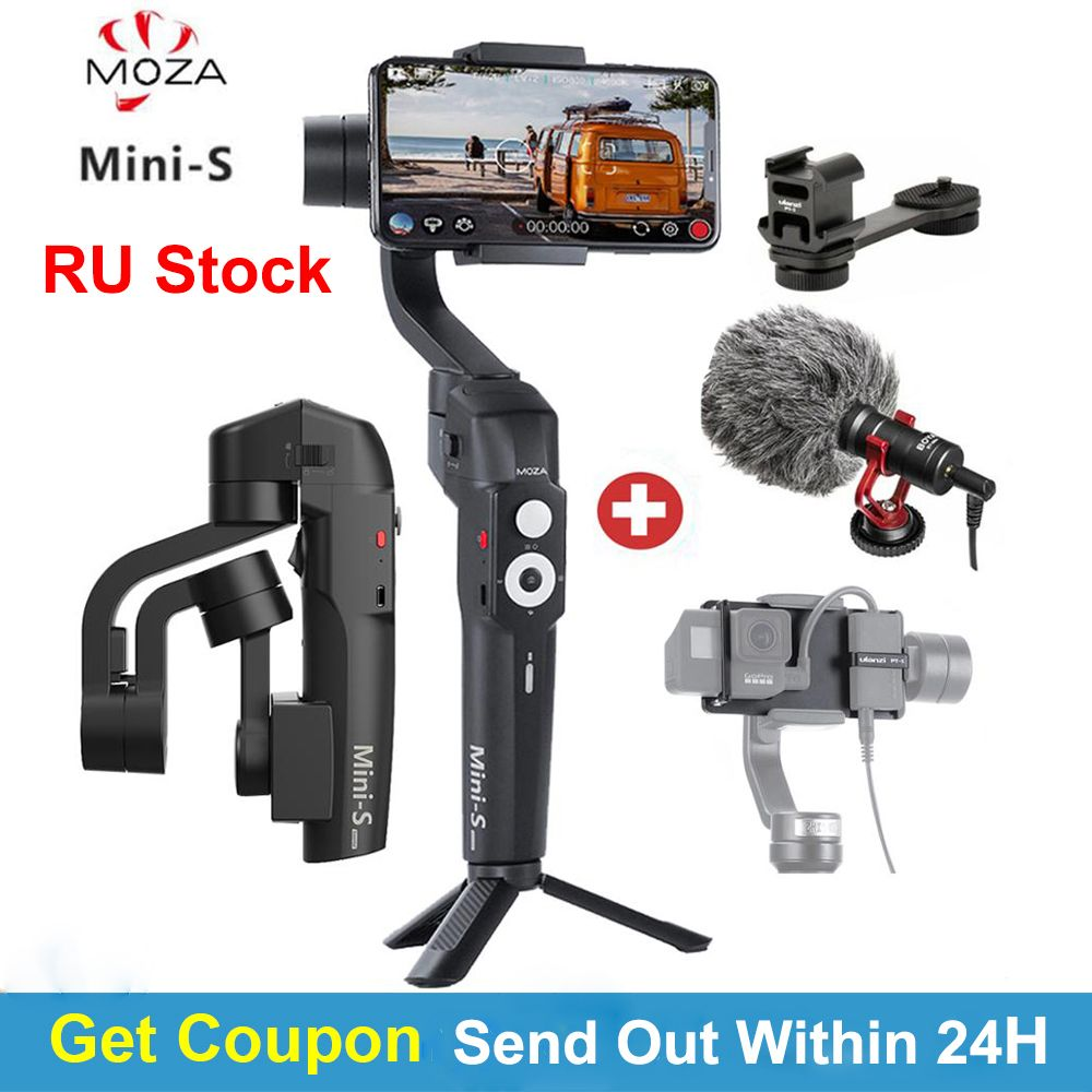 RU Stock MOZA Mini S Foldable 3-Axis Handheld Gimbal Stabilizer for IOS10.0 iPhones Andriod 8.1 Smart Phones Gopro 5/6/7