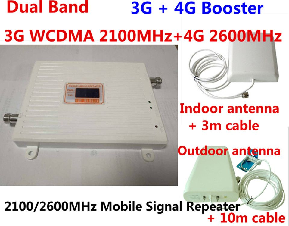 LCD display Gain 70dB gsm repeater 2100 2600 cellular signal booster 3g wcdma 4g LTE 2100 2600 Dual Band mobile signal amplifier