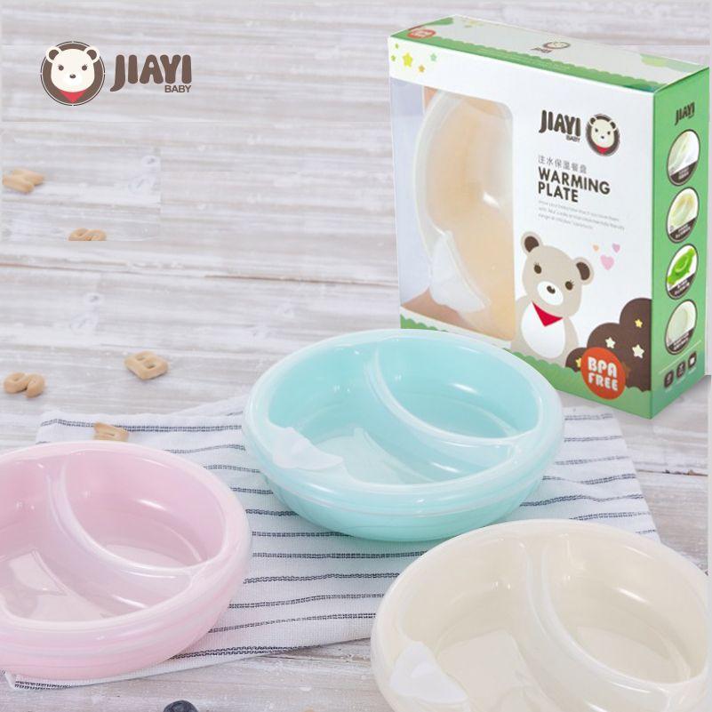 Jiayibaby antidérapant bébé plaque chauffante anti-déversement bol d'aspiration garder la nourriture au chaud récipient vaisselle enfants ventouse alimentation plat