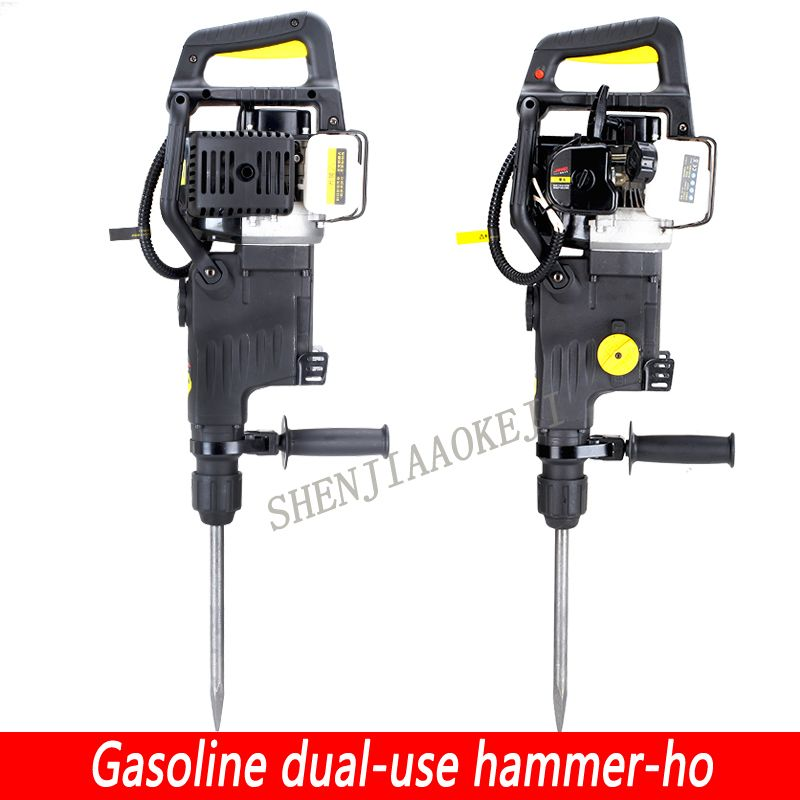 Dual function gasoline power hammer hammer and pick gasoline drilling machine gasoline hammer and pick machine 1200W