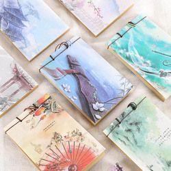 Vintage Chinois Style Notebook Journal Vierge Kraft Papier Journal Du Jour Pour L'école D'écriture Fournitures Étudiant 3649