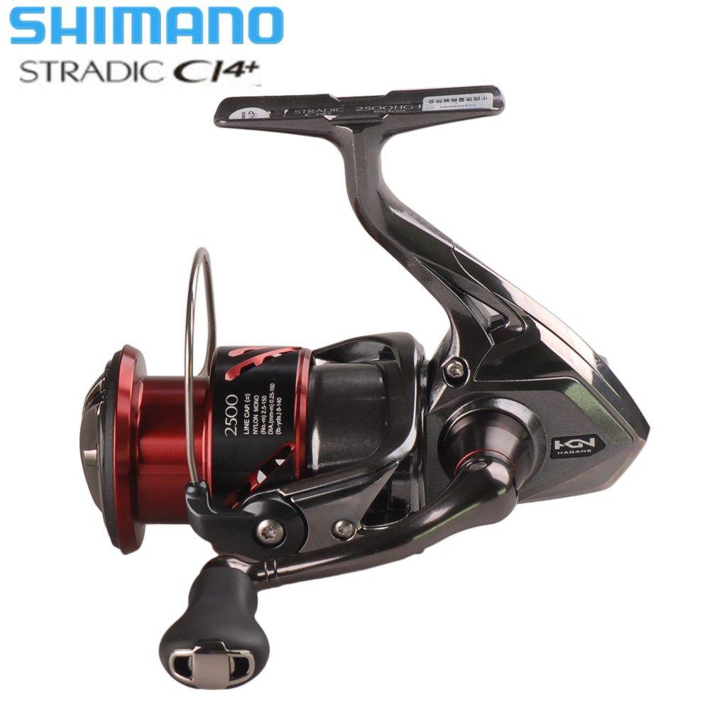 Original SHIMANO STRADIC CI4+ 1000HG 2500HG C3000HG Spinning Fishing Reel 6.0:1 HAGANE Gear X-Ship Saltwater Carp Fishing Reel