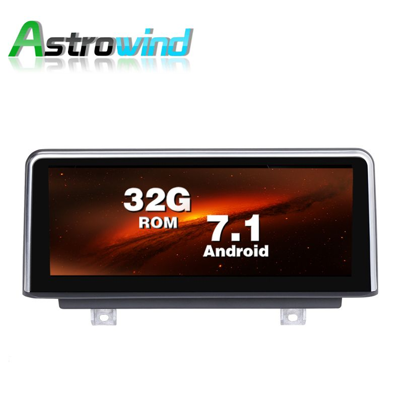 10.25 inch 32G ROM Android 7.1 Car Radio GPS Navigation System Audio for BMW 1 Series F20 F21 For BMW 2 Series F23 3 Series F30