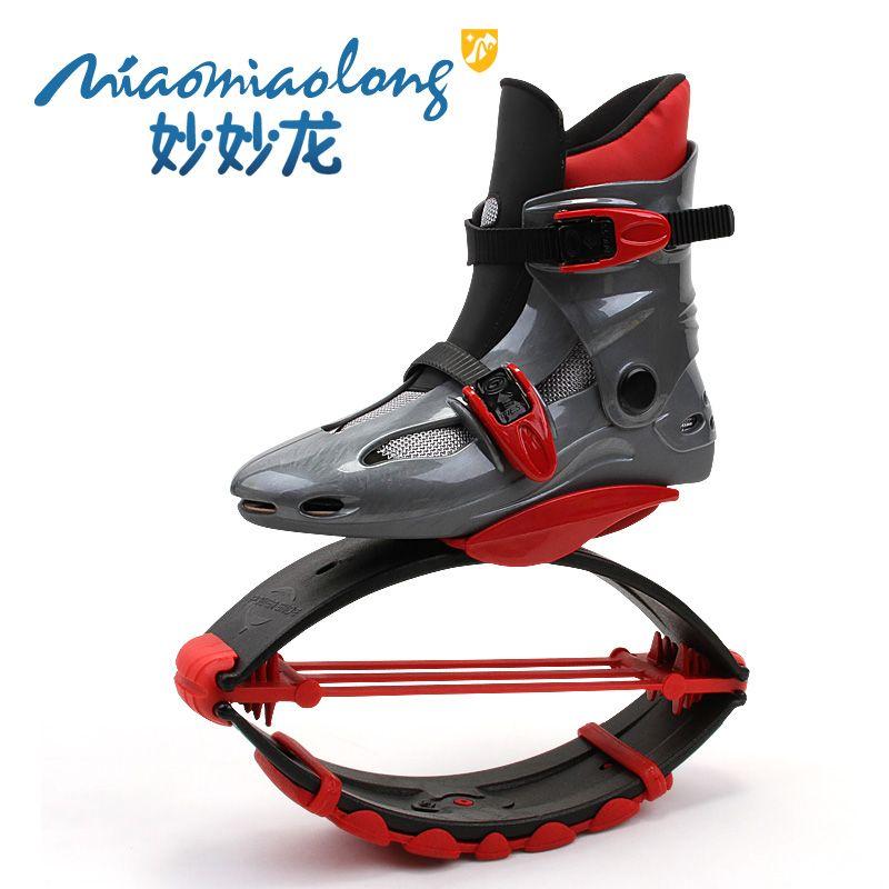 Kängurusprung Schuhe Unisex Fitness Übung rebound Bounce schuhe 7 farbe für verfügbar