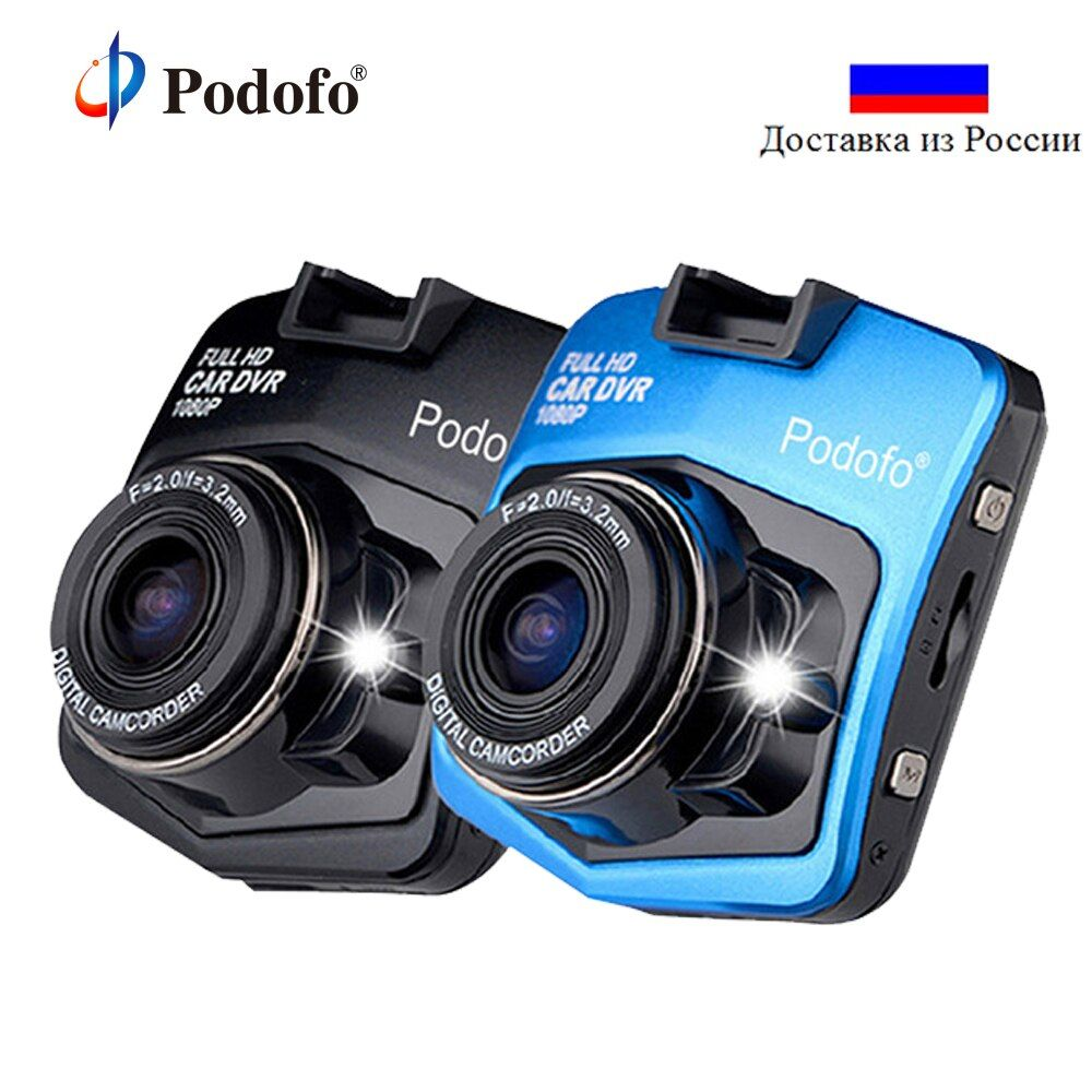 Podofo A1 Mini Car DVRs Camera Dash Cam Full HD 1080P Recorder Video Registrar Night Vision Vehicle Blackbox Carcam Dash Camera