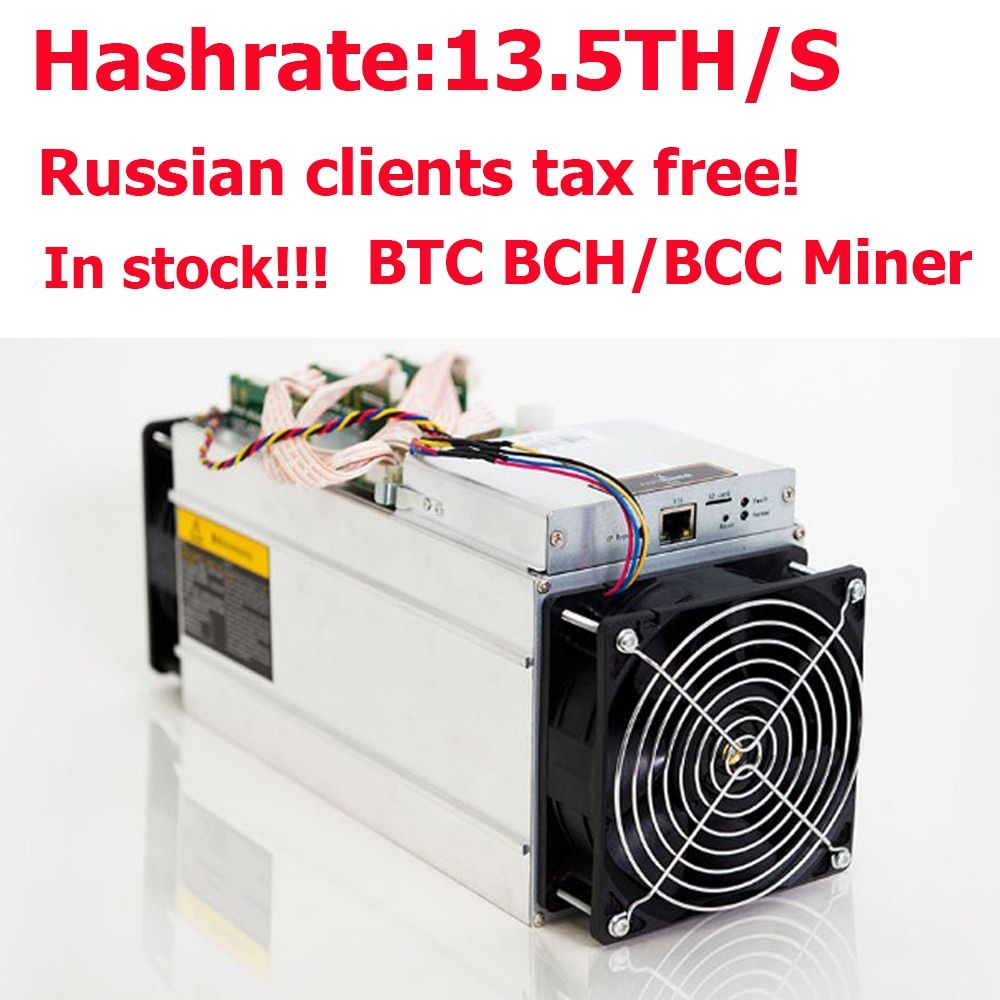 Russian clients free tax! Original Antminer S9 13.5TH/S World Most Efficient Miner With PSU Free shipping
