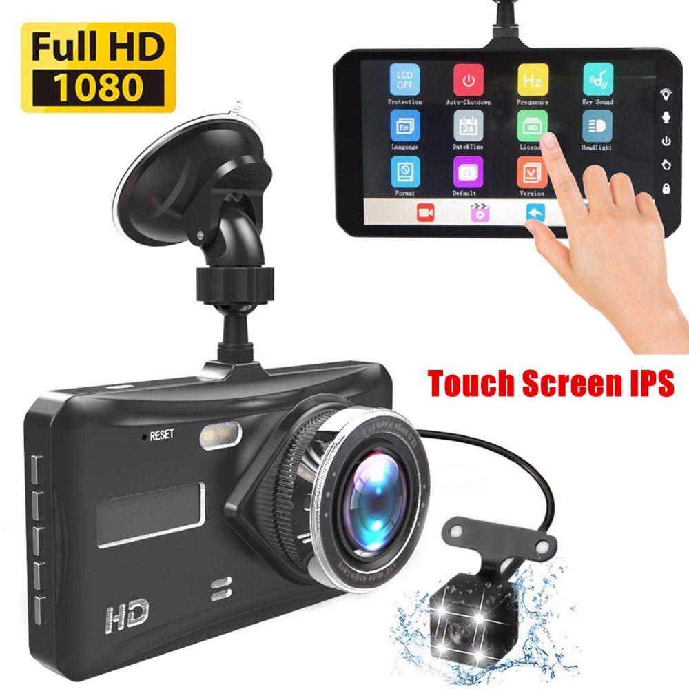 Dash Cam Dual Lens Car DVR Full HD 1080P 4