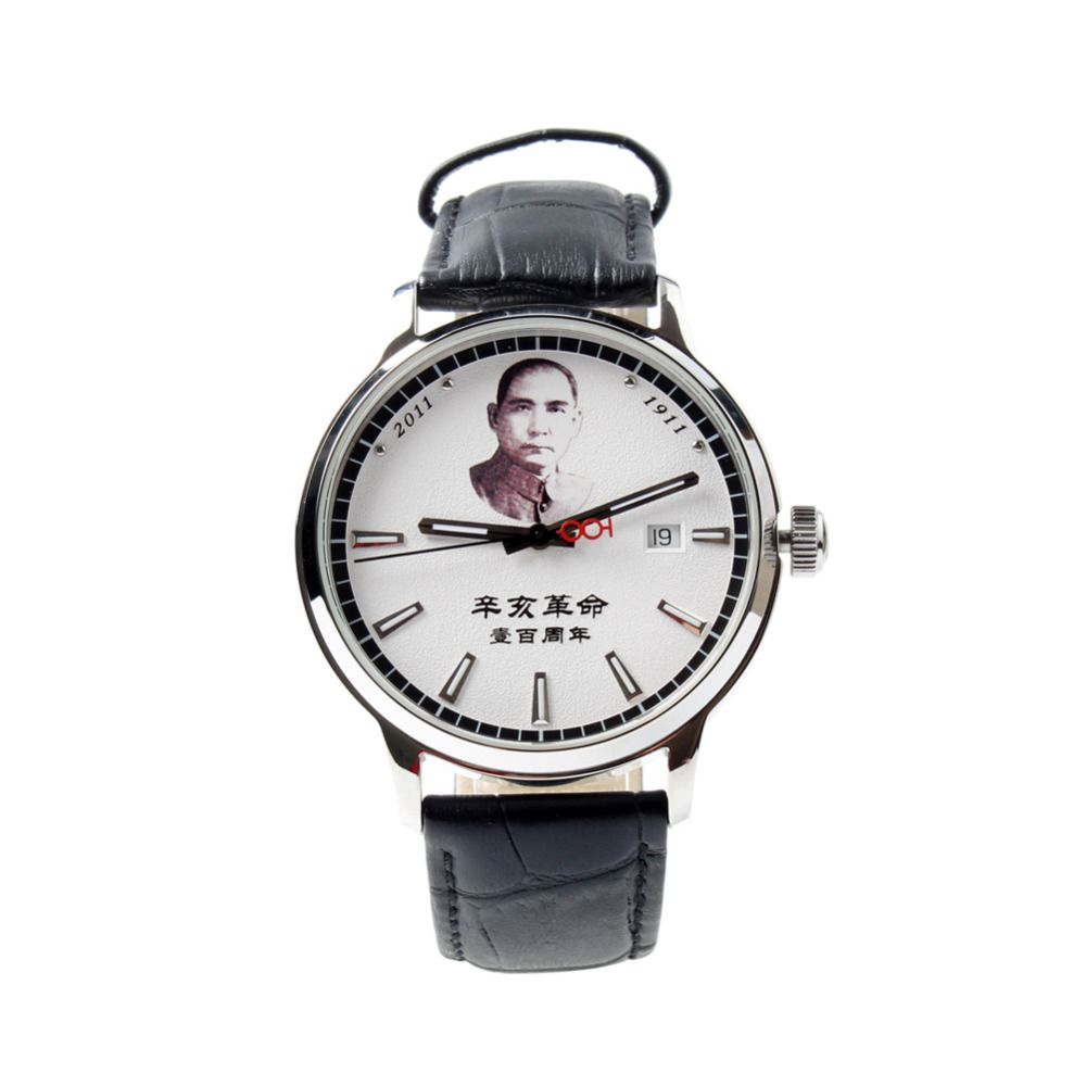 The 100th Anniversary of the Revolution of 1911 Edition Seagull Automatic Mechanical Men's Watch D100A