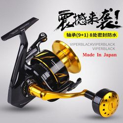 Jepang Membuat Lurekiller Saltist CW3000-CW10000 Berputar JIGGING Reel Spinning Reel 10BB Alloy Reel 35kgs Drag Power