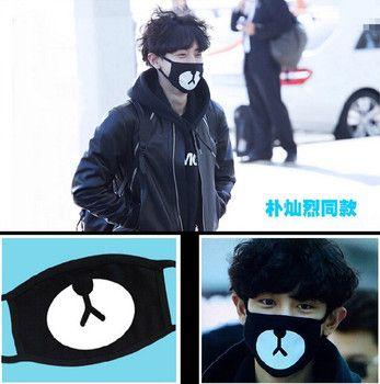 KPOP EXO Chan Yeol  cute mask  star goods high quality