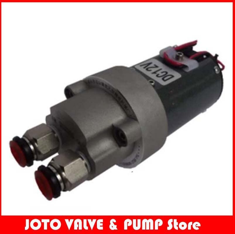 12V Micro Self-suction Gear Oil Pump DC Waster Oil Transfer Pump