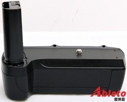Gratis Pengiriman BG-D50 ABLETO Baterai Grip tangan pack untuk nikon D50 DSLR kamera