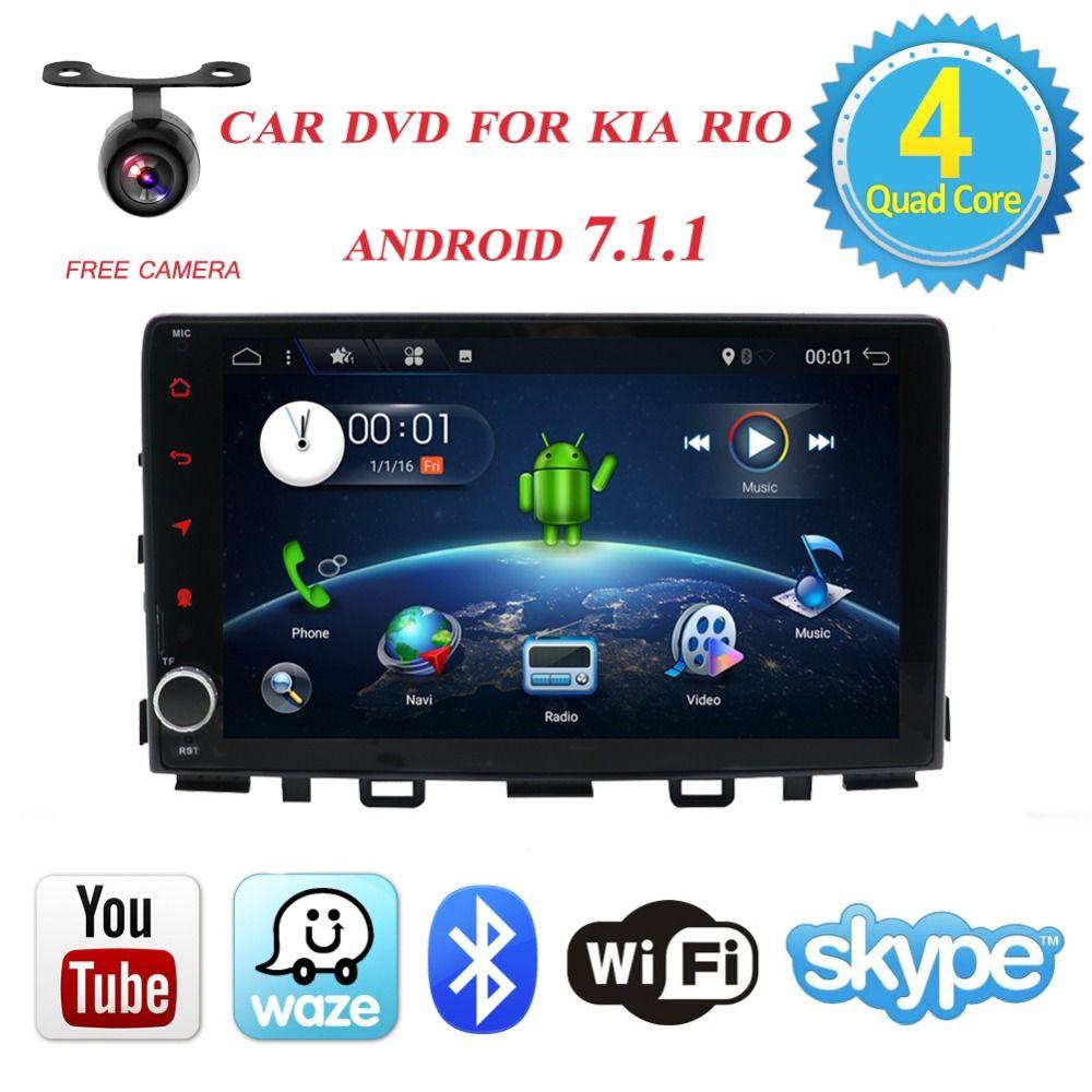 Newest BOSION 1DIN Android 7.1 QUAD Core 2G+16G Car DVD Player GPS Navi For KIA RIO Radio Multimedia Satnav Headunit Stereo BT