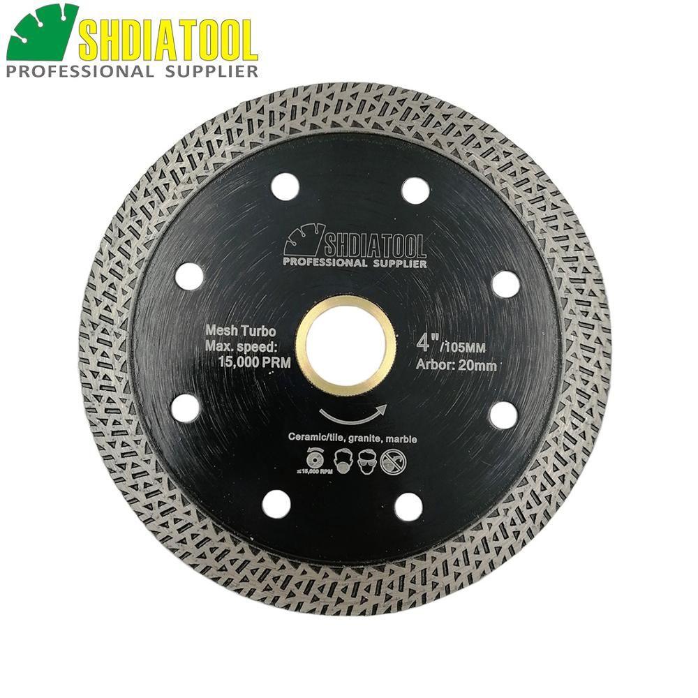 SHDIATOOL 1 pc Dia 105/115/125mm fritté à chaud lame de diamant disque de coupe en marbre maille Turbo lame tuile en céramique lame de scie