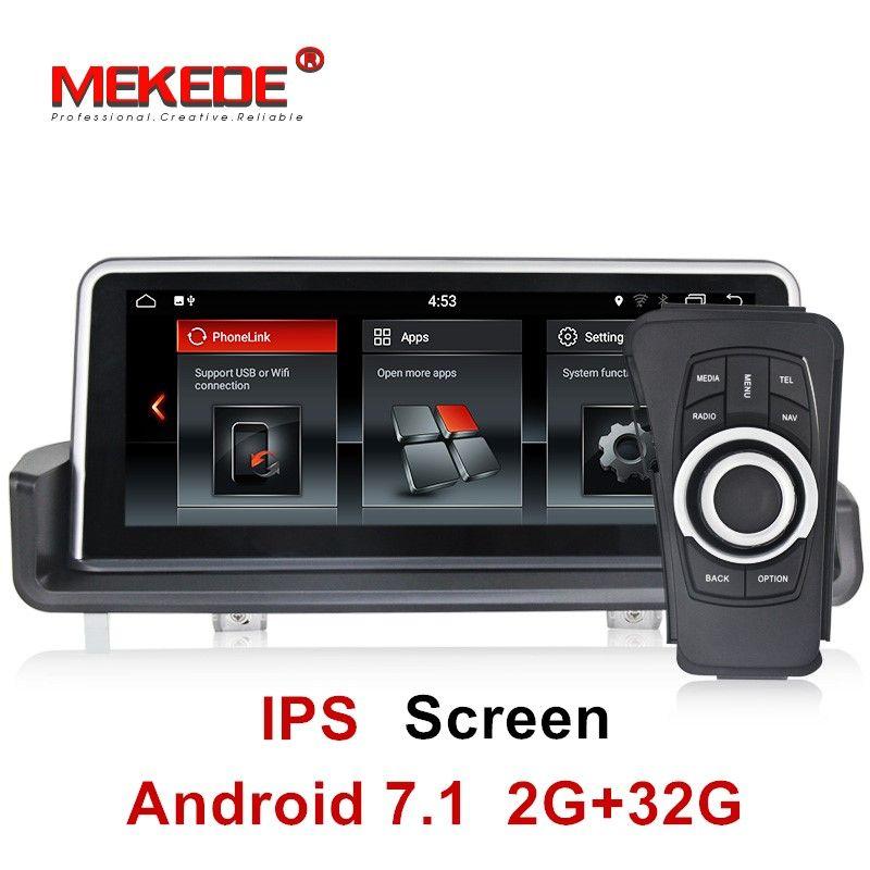 2 gb Ram 10,25 Android 7.1 Auto Audio GPS Radio Stereo Für BMW E90 E91 E92 E93 2005-2012 kopf Einheit Multimedia GPS Navigation
