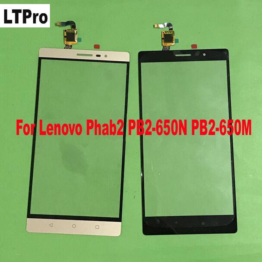 LTPro High Quality Lens Sensor Panel Touch Screen Digitizer For Lenovo Phab2 PB2-650N PB2-650 PB2-650M Replacement parts
