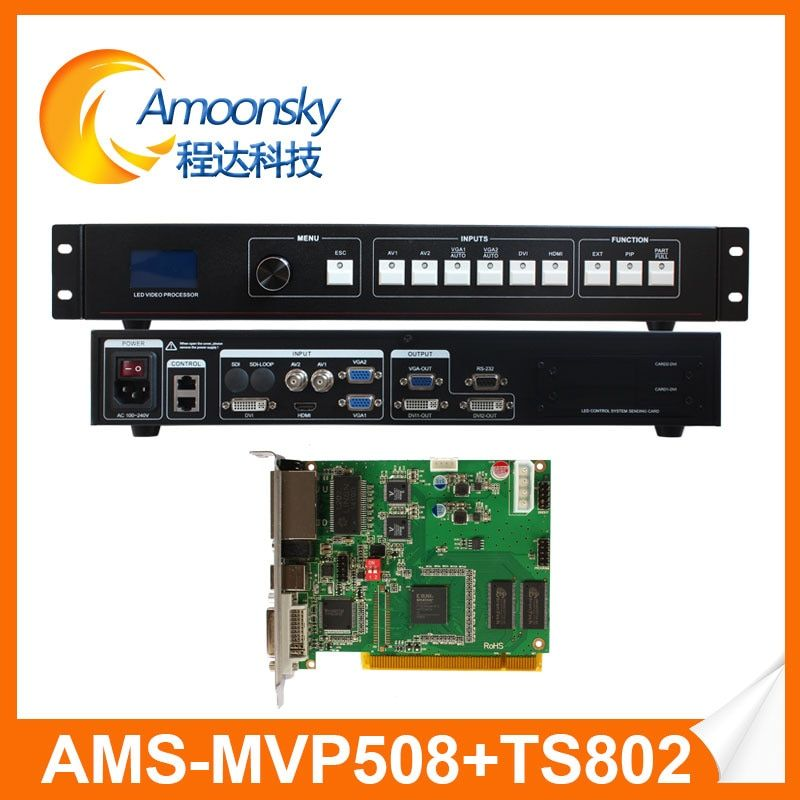 good quality ams mvp508 led video processor in display with 1 pc linsn ts802d sending card for dot matrix led display