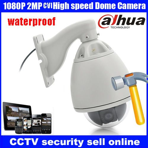 1080P dahua HDCVI Camera Outdoor 36X Zoom 2MP dahua CVI CCTV High Speed Dome Camera support dahua CVR