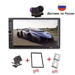 2 Din General 7 ''pulgadas LCD pantalla táctil reproductor de Radio de coche Bluetooth Car Audio soporte cámara de visión trasera + volante