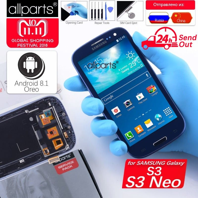 i9300i i9300 Display For SAMSUNG Galaxy S3 LCD Screen with Frame Replacement For SAMSUNG Galaxy S3 Display i9301 i9308i i9301i