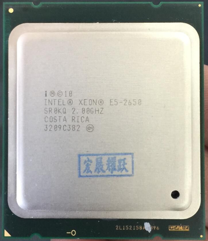 Intel Xeon E5-2650 E5 2650 CPU 2,0 LGA 2011 SROKQ C2 Octa Core desktop-prozessor 100% normale arbeit