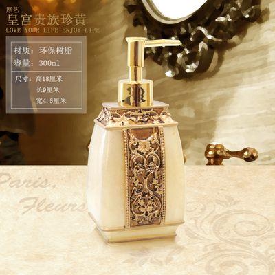 Chaud-vente désinfectant pour les mains dans la bouteille d'émulsion de résine salle de bain de mode gel douche distributeur de savon liquide lotion boîte