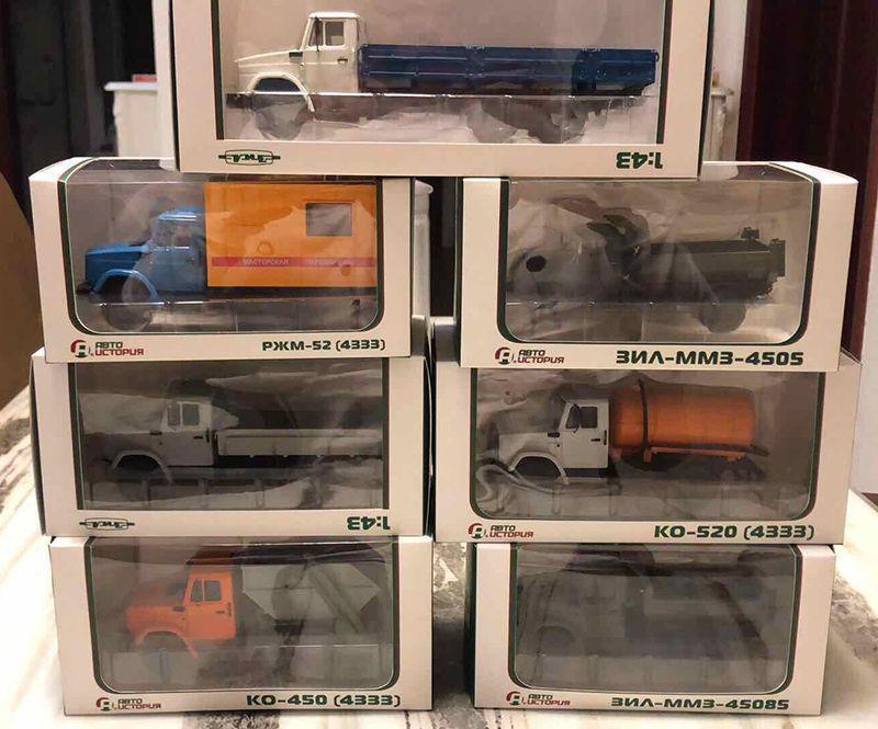 SSM 1:43 Russian Soviet Gil ZIL kamarsas alloy truck truck model Collection model