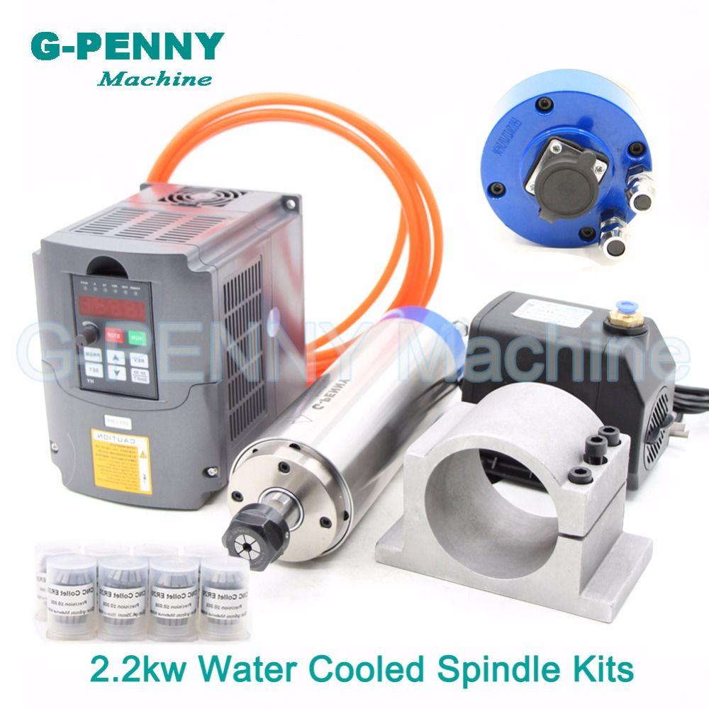 2.2kw ER20 wasser gekühlt spindel kit CNC spindel motor 4 Lager & 2.2kw VFD/Inverter & 80mm Spindel halterung & 75 watt wasser pumpe!