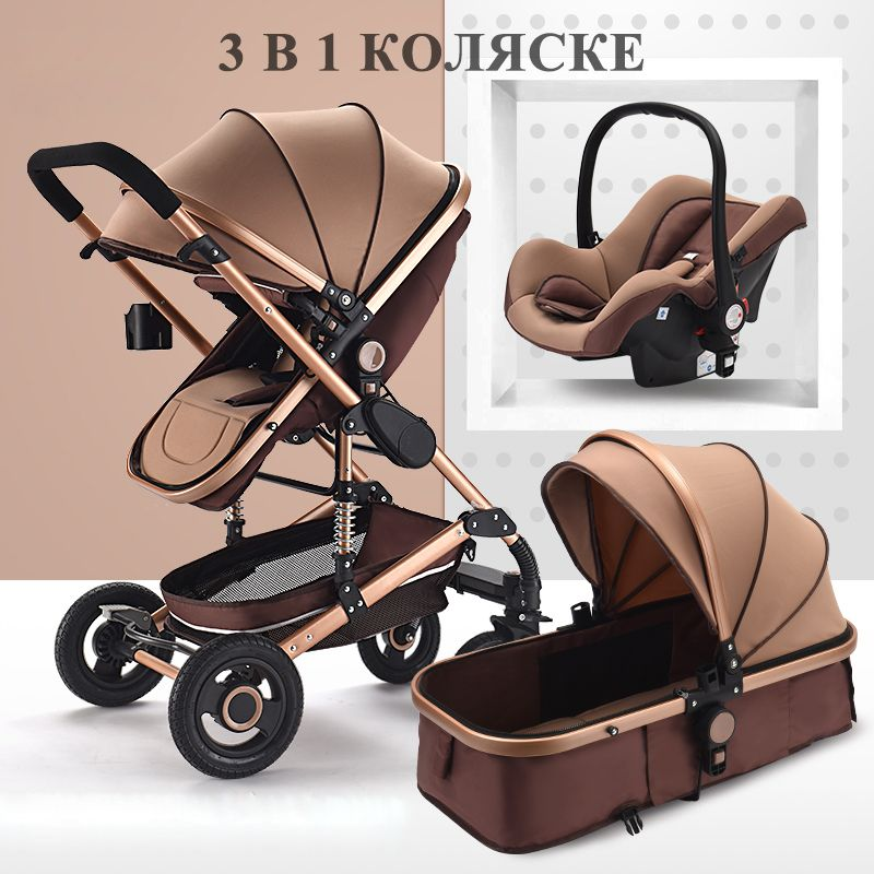 Luxury 3 in 1 Baby stroller high landscape can sit reclining folding newborn two-way shock baby push Aluminum alloy stroller