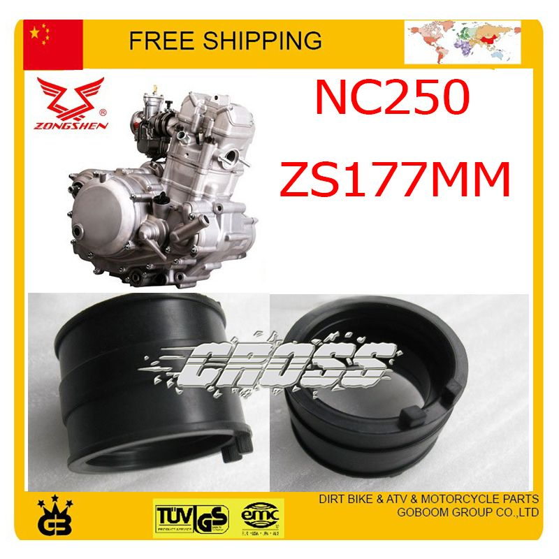 Rubber Intake pipe connect  ZONGSHEN NC250 250CC 4 valve engine xmotos kayo bse T4 T6 dirt pit bike accessories free shipping