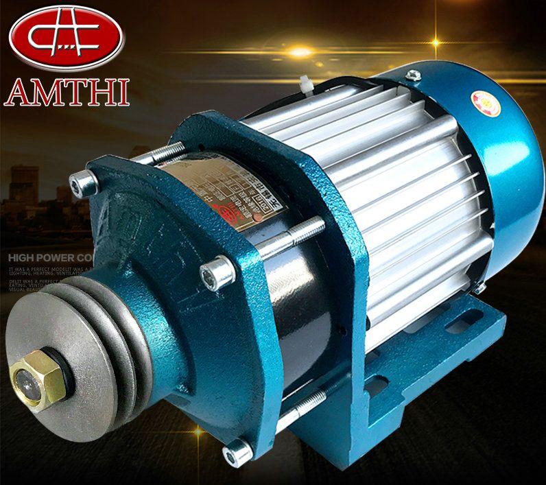 72v3000W 620 rpm DC permanent magnet bürstenlosen center motor pulley elektrische auto/Fahrrad/DIY roller motor