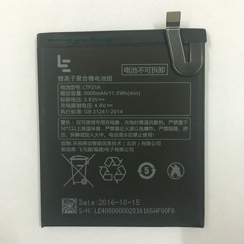 LTF21A Battery For Letv LeEco Le 2 Le2 Pro X620 X626 & Le S3 LeS3 X526 X527 X626 Mobile phone Rechargeable Li-ion Batteries