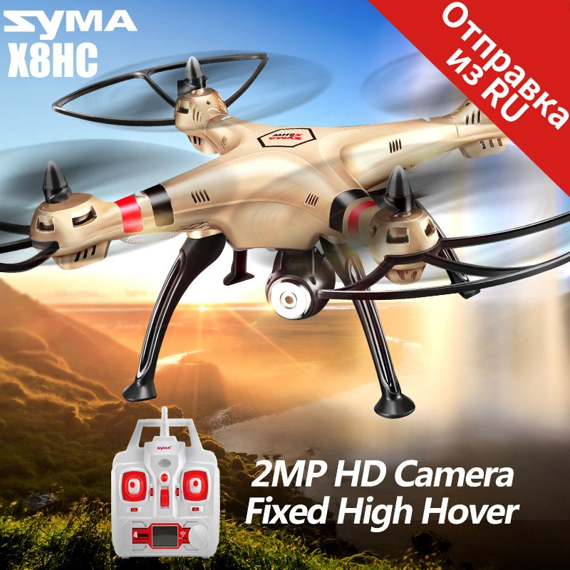 Newest Syma Drone X8HC with 2MP HD Camera 2.4G 4CH 6Axis RC Helicopter Hovering Quadcopter RTF Quadrocopter Shock Resistant