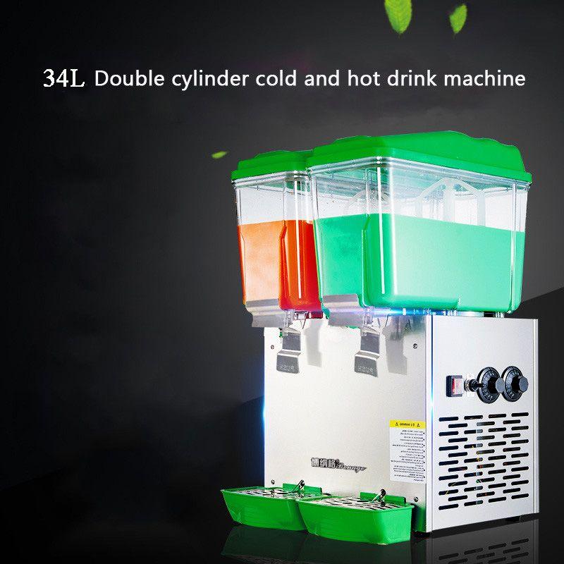 34L Double Cylinder Cold and Hot Drink Machine Beverage Dispenser Juice Dispenser for Milk Tea Shop PL-230C