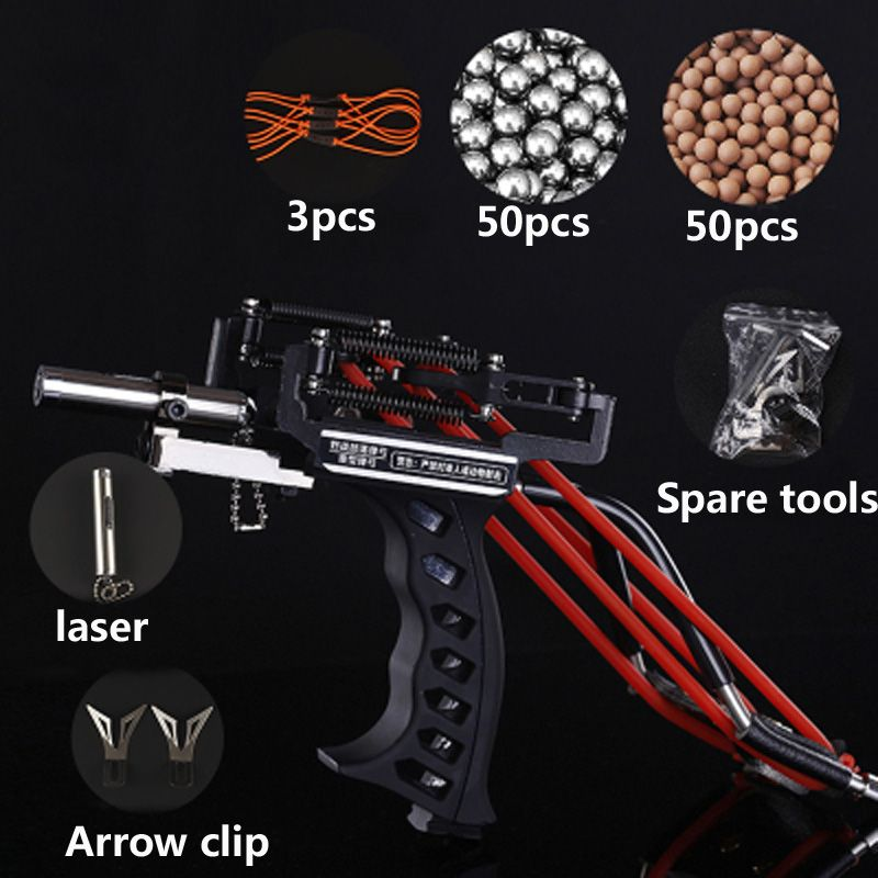 2017 High Quality Laser Slingshot Black Hunting Bow Catapult Fishing Bow Outdoor Powerful Slingshot for Shooting Crossbow Bow