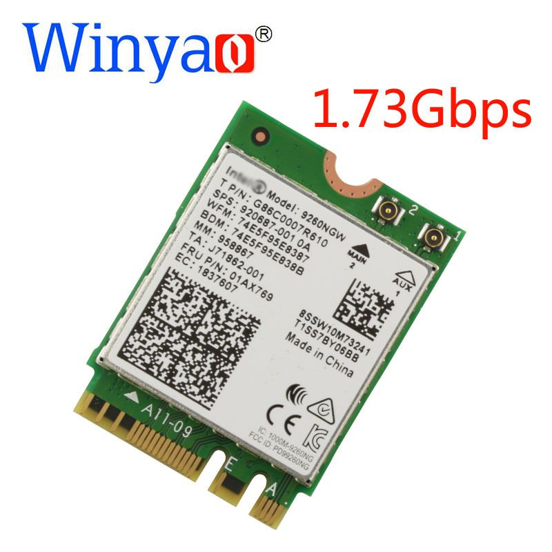 Winyao Dual Band Wireless-AC 9260NGW NGFF 1.73Gbps WiFi Card+Bluetooth 5.0 For 7260NGW 7265NGW 8260NGW 8265NGW Upgraded version