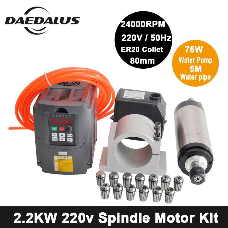 Free Shipping CNC Spindle 2.2KW 220V Water Cooled Spindle Motor Kit VFD Inverter 80mm Clamp Water Pump/Pipe ER20 Collet Set