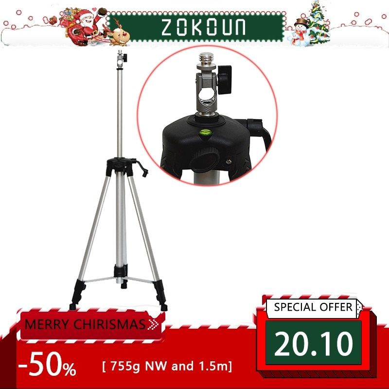 ZOKOUn 750g weight 1.5m maximum height 5/8 thread coated aluminum high quality stand or tripod for 360 rotary laser