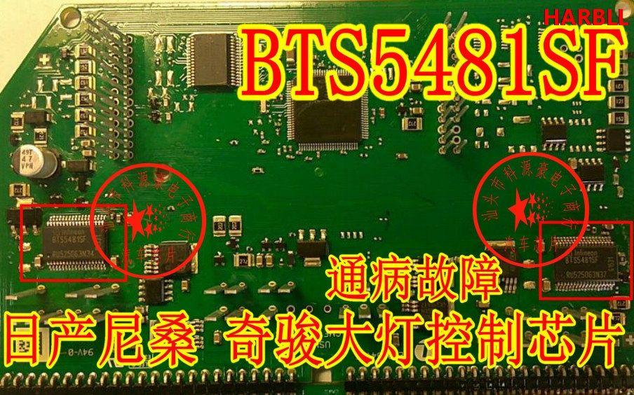 BTS5481SF SSOP36   New