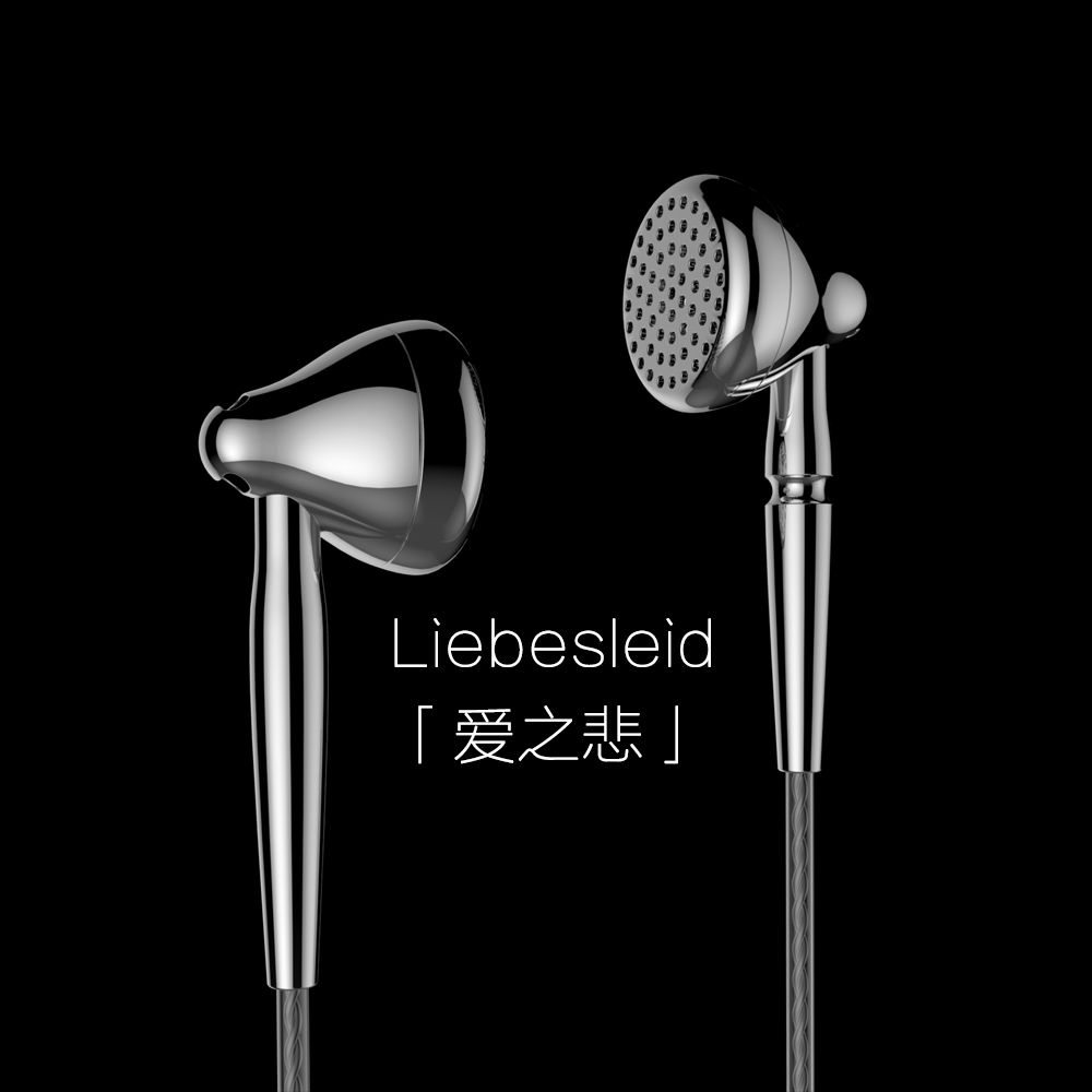 New Moondrop Liebesleid Hifi In Ear Earphone Alloy Tune High Bass Qaulity Flat Head Earbuds With 3.5MM/2.5mm/4.4mm Connector