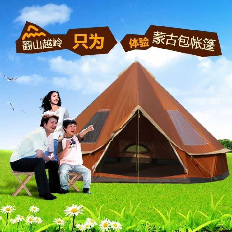 2018 5 6 8 person Mongolia glamming yurt family travel hiking anti mosquito sun shelter awning canopy beach outdoor camping tent