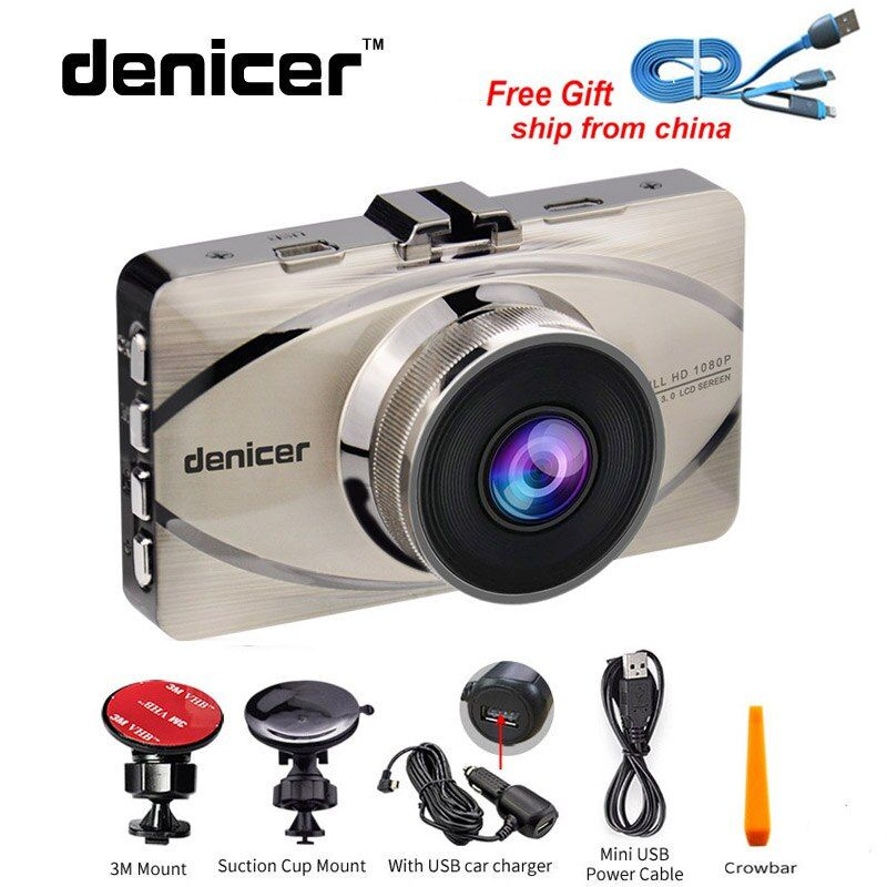 <font><b>Novatek</b></font> 96655 Dash Camera Full HD 1920x1080P 30Fps Car DVR Dash Camera 3.0 Inch Car Cam Night Vision Video Recorder Registrar