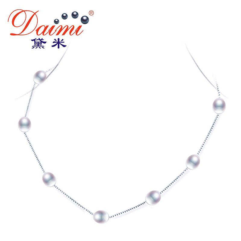 DAIMI collier de perles naturelles, chaîne en argent collier de coupe en étain, tour de cou pour les femmes, bijoux de soirée de Style décontracté, bijoux de vacances