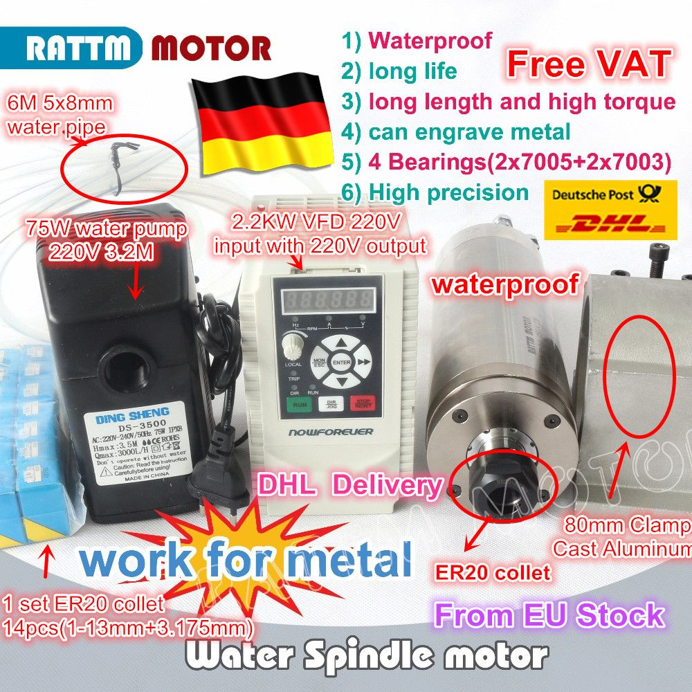 EU ship free VAT Waterproof 2.2kw Water-cooled ER20 spindle motor Carved metal & 2.2kw Inverter 3HP & 80mm Clamp for CNC Router